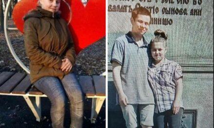 Мешканка Дніпра приїхала до Києва і зникла
