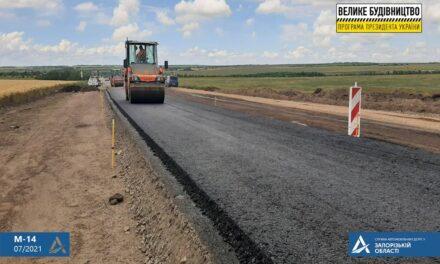 У Запорізькій області розпочався ремонт траси, яку збудували ще у довоєнні часи