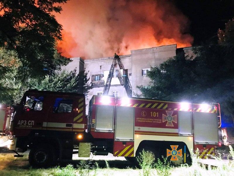 Проспав пожежу – мер Запоріжжя єдиний, хто так і не з'явився на місці надзвичайної ситуації