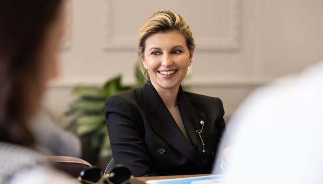 До Запоріжжя їде перша леді та заступник голови Офісу президента