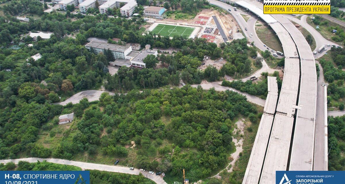 У Запоріжжі на о. Хортиця будується сучасний спортмайданчик – фото