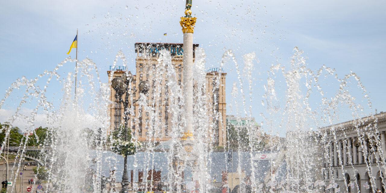 План заходів до Дня Прапора та 30-ї річниці Незалежності в Києві