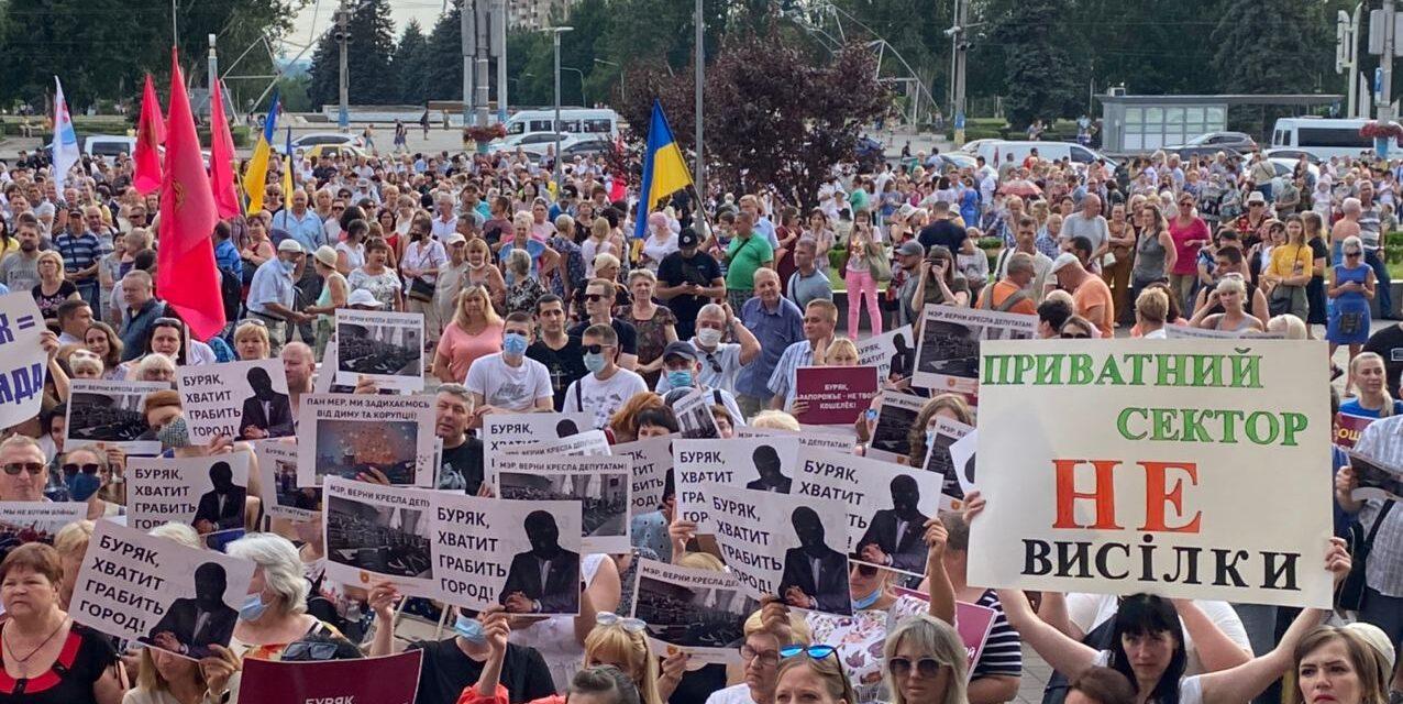 Городской голова Запорожья продолжает организовывать митинги в поддержку себя