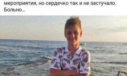 У лікарні Запоріжжя померла дитина, якій стало зле на курорті