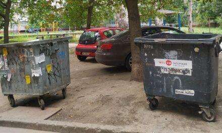 У Запоріжжі підрахували скільки зіпсовано контейнерів з початку року