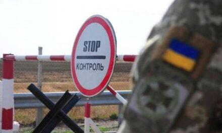Через вірус «Дельта» в Україні запроваджуютьновіобмеження