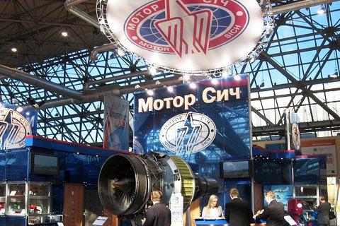 З запорізьким заводом «Мотор Січ» підписано договір на 920 млн грн