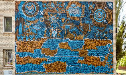На Запоріжжі з'явився унікальний тематичний мурал – фото