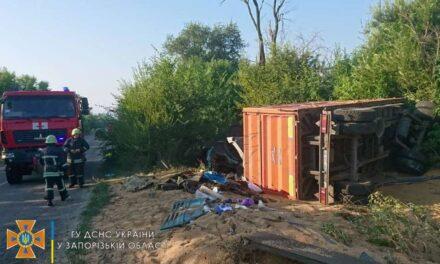 Сталася серйозна аварія поблизу Запоріжжя, є жертви