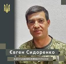 Новому Герою України з Мелітополя вручено орден «Золотої Зірки»