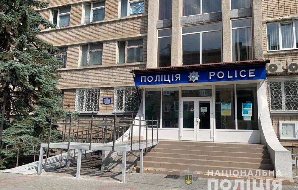 На Запоріжжі п'яний чоловік сказав правоохоронцям, що заклав вибухівку біля поліції