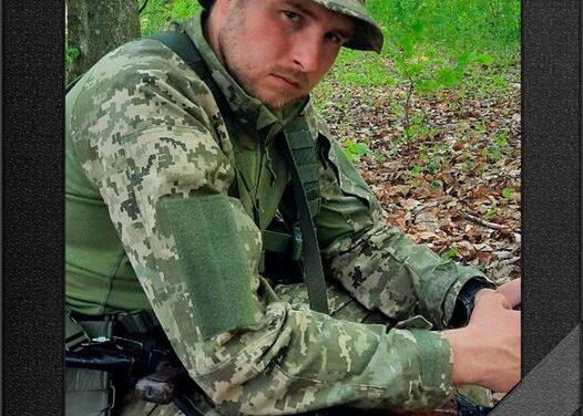 Завтра у Запоріжжі попрощаються із загиблим воїном ООС – фото
