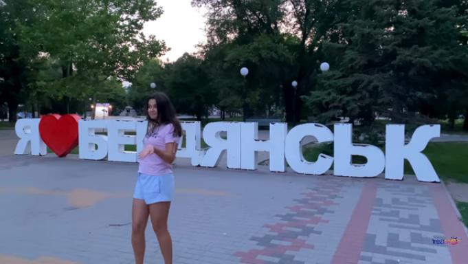 Влогери відпочили у Бердянську й записали відео з цього приводу