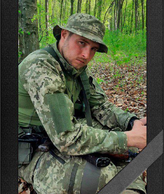 Російський снайпер вбив бійця із Запоріжжя, сьогодні відбудеться прощання