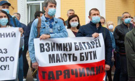 В Київтеплоенерго сказали за яких умов ціни на комуналку можна стримати