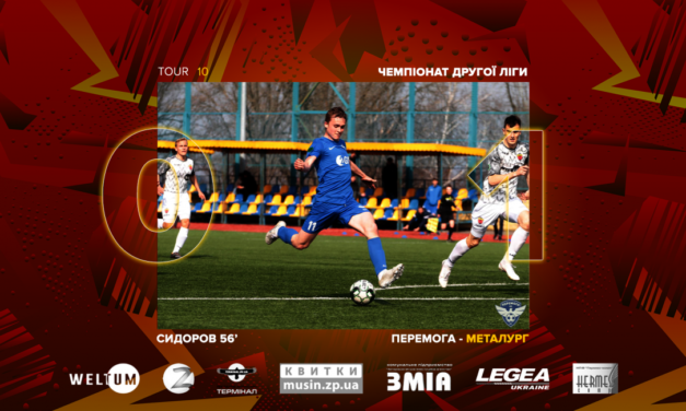 У Дніпрі запорізький МФК «Металург» здобув важливу перемогу