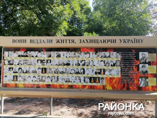 На Запоріжжі невідомі пошкодили меморіал Небесної сотні та героїв АТО – фото