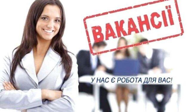 У мешканців Запорізької області з'явилась можливість попрацювати у новоствореній ДІАМ