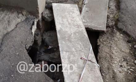 У Запоріжжі під'їзд багатоквартирного будинку провалюється під землю – фото
