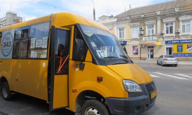 У місці Запорізької області перевезення пасажирів в міському транспорті здійснюється за наявності документів