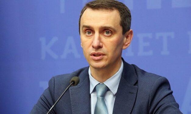 Міністр МОЗ з трибуни Верховної ради згадав Запоріжжя в поганому ключі