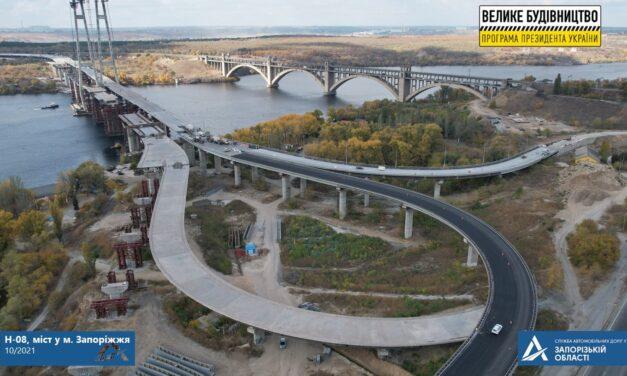 Завершилися роботи з укладання гусасфальту на одному з мостових підходів у Запоріжжя