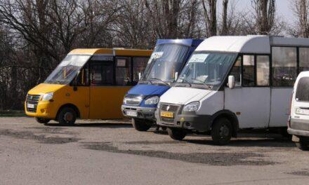 На курорті Запорізької області зросли ціни на проїзд в громадському транспорті