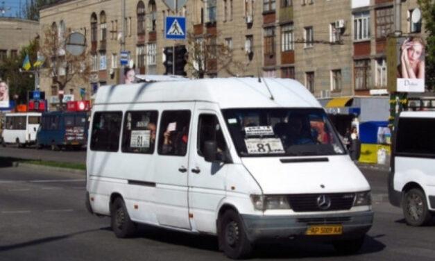 У Запоріжжі передумали вводити обмеження на перевезення пасажирів в міському транспорті – документ