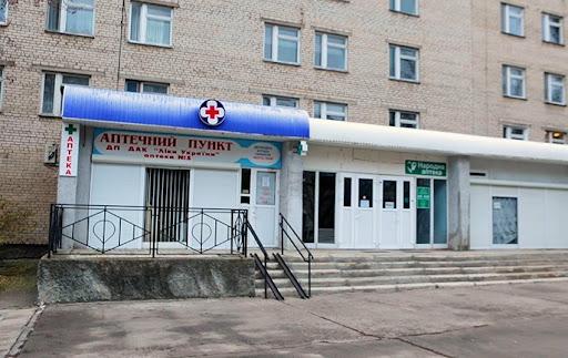 На Запоріжжі звільнили директора КНП «СМСЧ», де є заборгованість перед працівниками – фото