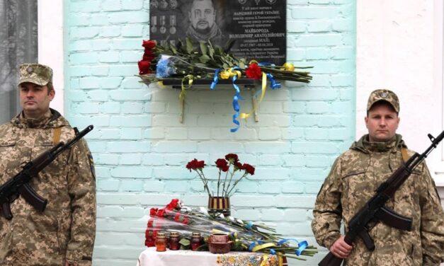 Воїна АТО із Запорізької області, який віддав своє життя за Україну, посмертно нагородять