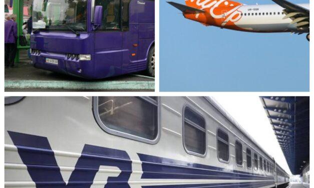 Відсьогодні діють нові правила перевезення пасажирів