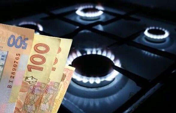 Порівняльна статистика газових постачальників: запорізькі компанії пропонують помірковані ціни