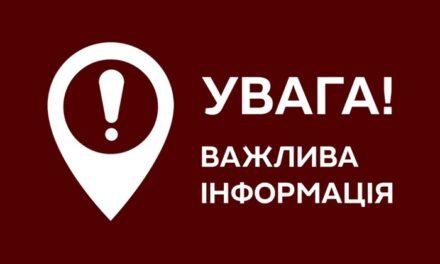 У центрі Києва майже на тиждень обмежать рухтранспорту– графік