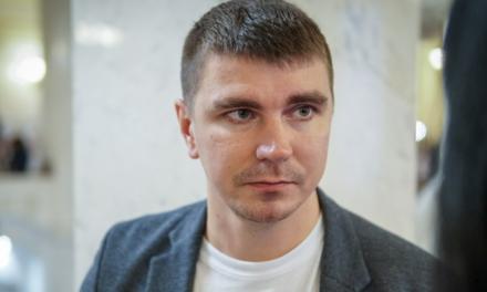 Правоохоронці з'ясовують обставини смерті 33-річного нардепа у Києві