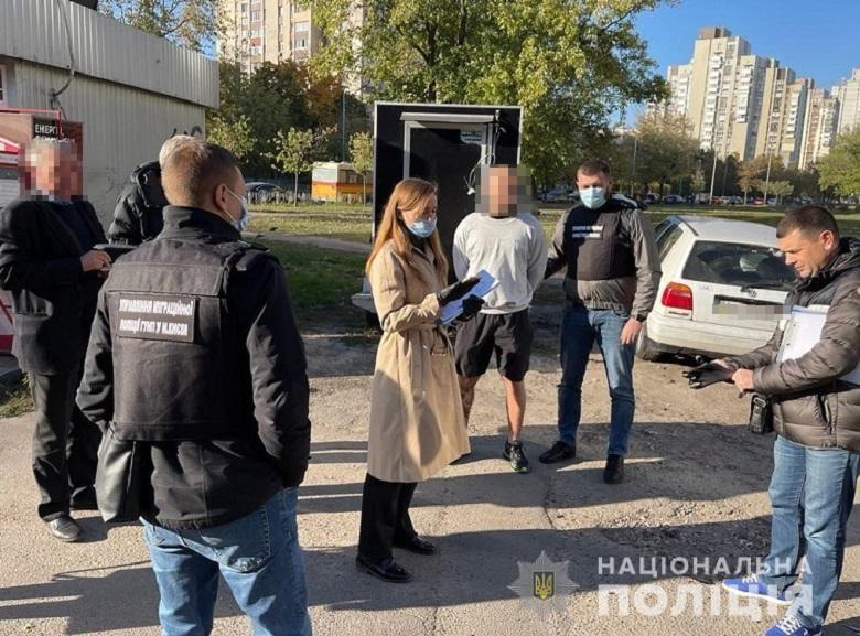 В столиці затримали чоловіка, який продавав ковід-сертифікати за 250 євро