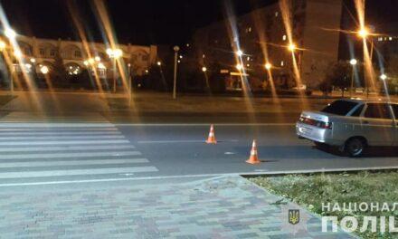 У Запорізькій області військовослужбовець потрапив в ДТП – фото