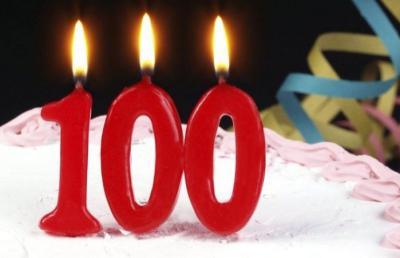 У Запорізькій області жінка відсвяткувала свій 100-річний ювілей – фото