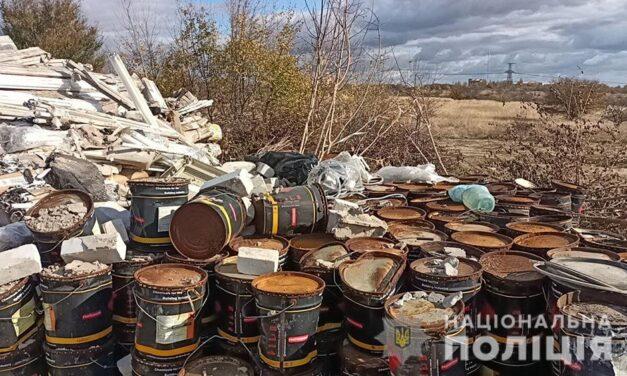 На Запоріжжі знайшли ємності із залишками хімічних речовин – фото